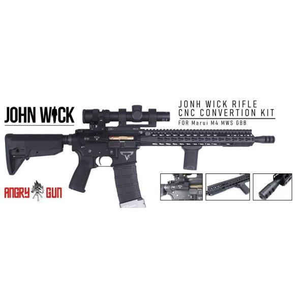 ANGRY GUN ジョン・ウィックライフル コンバージョンキット 東京マルイ MWSガスブロ用|orga-airsoft|12