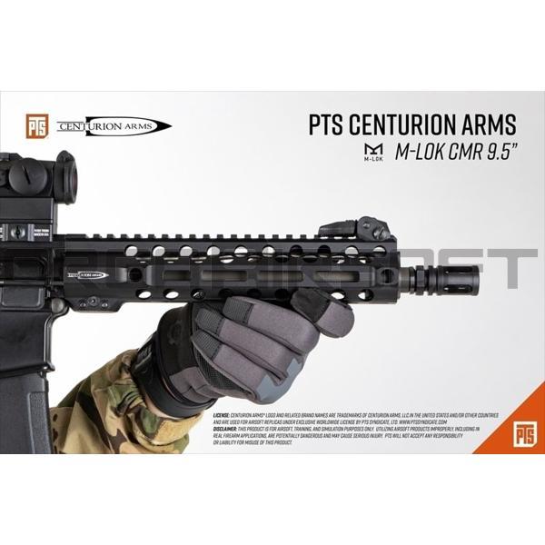 PTS Centurion Arms M-LOK CMR 9.5インチ ハンドガード|orga-airsoft|09