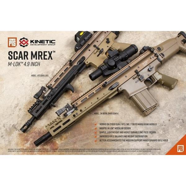 PTS Kinetic SCAR MREX M-LOK 4.9インチ Rail BK|orga-airsoft|07