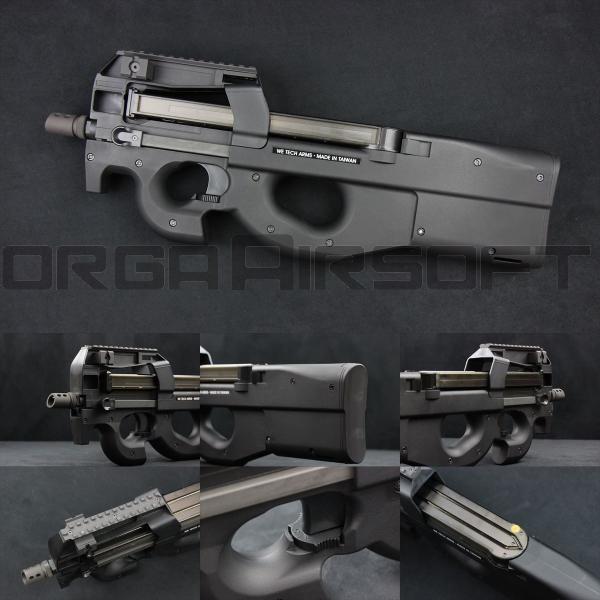 WE P90 NPAS導入済み ブローバック|orga-airsoft