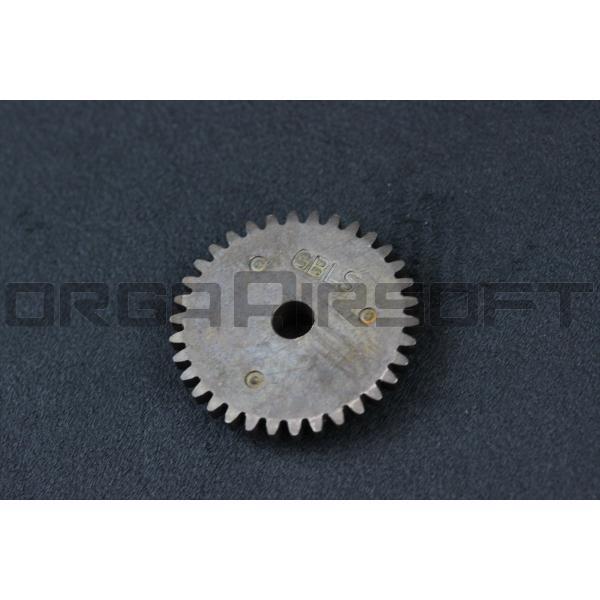 DAS GDR15 Part - 2nd Gear|orga-airsoft|02