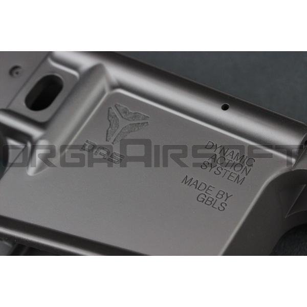 DAS GDR15 Part - Lower Receiver|orga-airsoft|05
