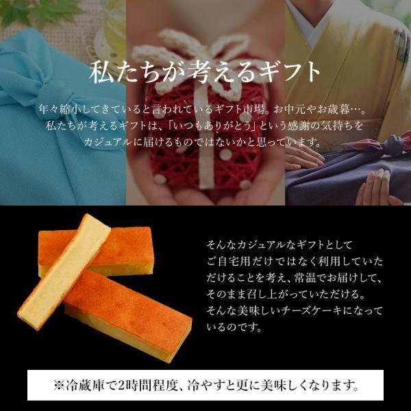 チーズケーキ PREMIUMチーズケーキバー 10本入り お試し 送料無料 ポイント消化 スイーツ メール便 お菓子 グルメ セール|organic|09