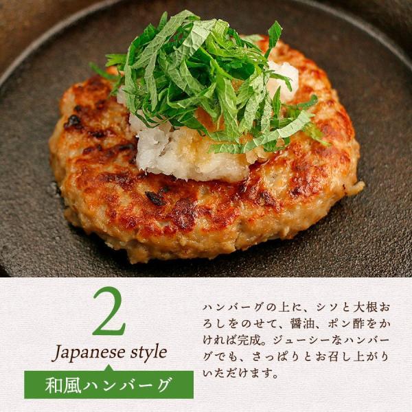 訳あり ワケあり わけあり ハンバーグ レストラン業務用 10枚 約1.1kg (5400円以上まとめ買いで送料無料対象商品)(lf)|organic|06