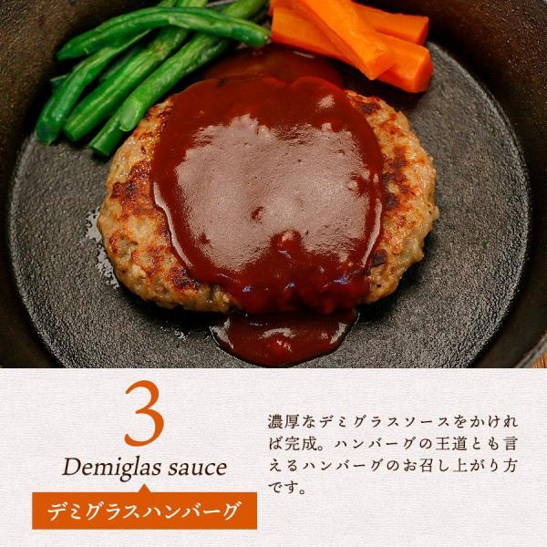 訳あり ワケあり わけあり ハンバーグ レストラン業務用 10枚 約1.1kg (5400円以上まとめ買いで送料無料対象商品)(lf)|organic|07