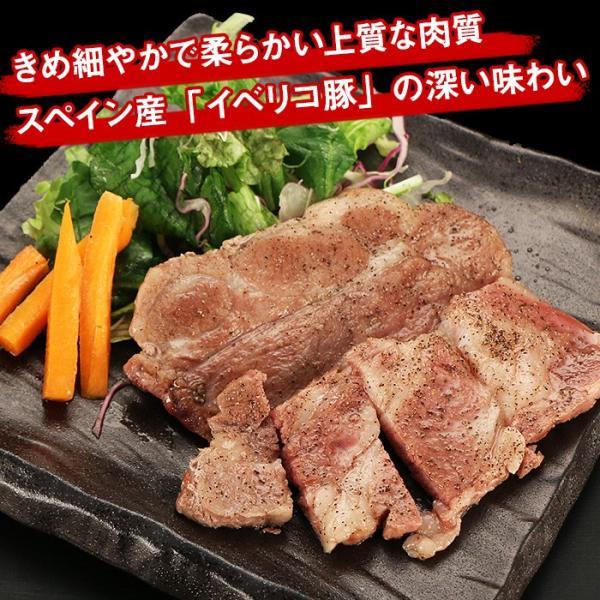 訳あり ワケあり わけあり 豚肉 イベリコ豚 肩ロース ステーキ1kg バーベキュー BBQ 規格外 不揃い(5400円以上まとめ買いで送料無料対象商品)(lf) organic 04