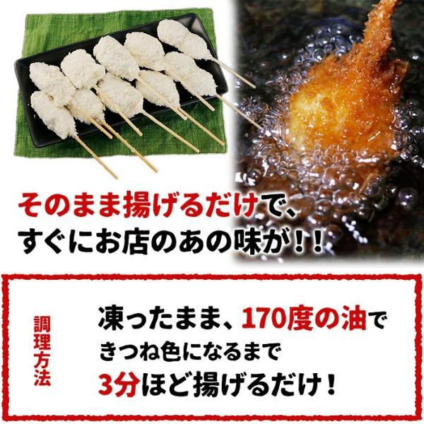 串揚げ 串揚げ5種10本セット 豚ロース 鶏ささみチーズ れんこん肉詰め じゃがいも うずら(5400円以上まとめ買いで送料無料対象商品)(lf)|organic|06