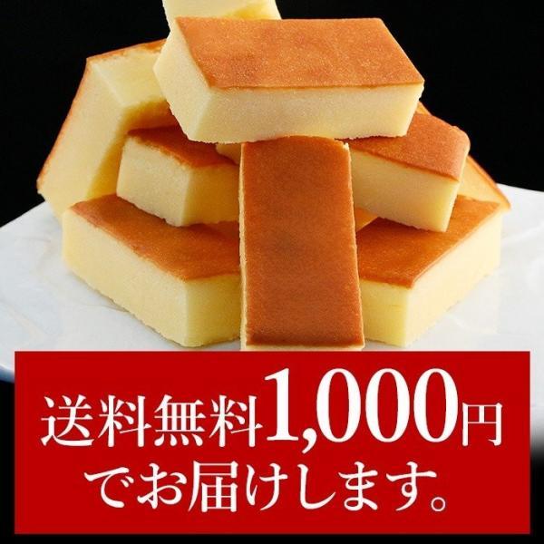 送料無料 チーズケーキ SUPERチーズケーキバー約375g 10本入り ニューヨークチーズケーキ メール便 1000円ぽっきり ポイント消化|organic|03