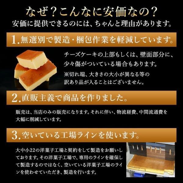 送料無料 チーズケーキ SUPERチーズケーキバー約375g 10本入り ニューヨークチーズケーキ メール便 1000円ぽっきり ポイント消化|organic|05