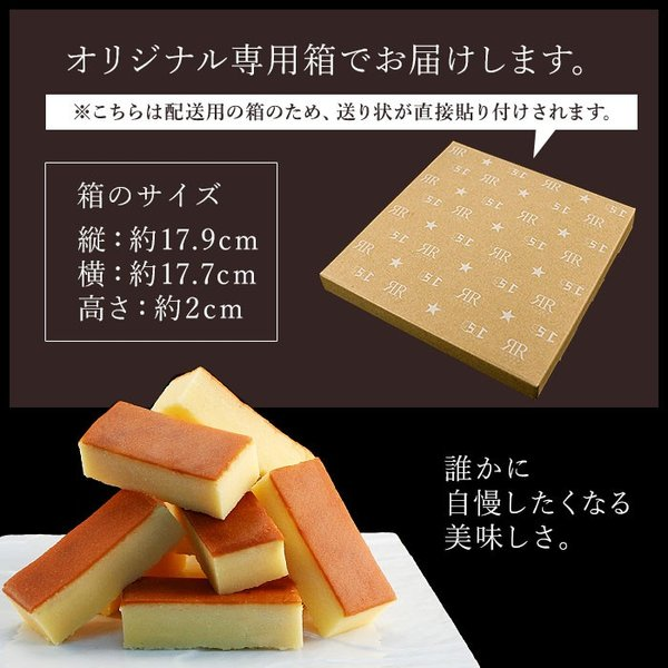 送料無料 チーズケーキ SUPERチーズケーキバー約375g 10本入り ニューヨークチーズケーキ メール便 1000円ぽっきり ポイント消化|organic|06