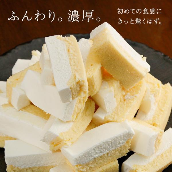 チーズケーキ 訳あり 2層仕立て 黄金のチーズケーキ ドゥーブルフロマージュ レア ベイクド 送料無料 わけあり 冷凍 スイーツ ギフト プレゼント|organic|07
