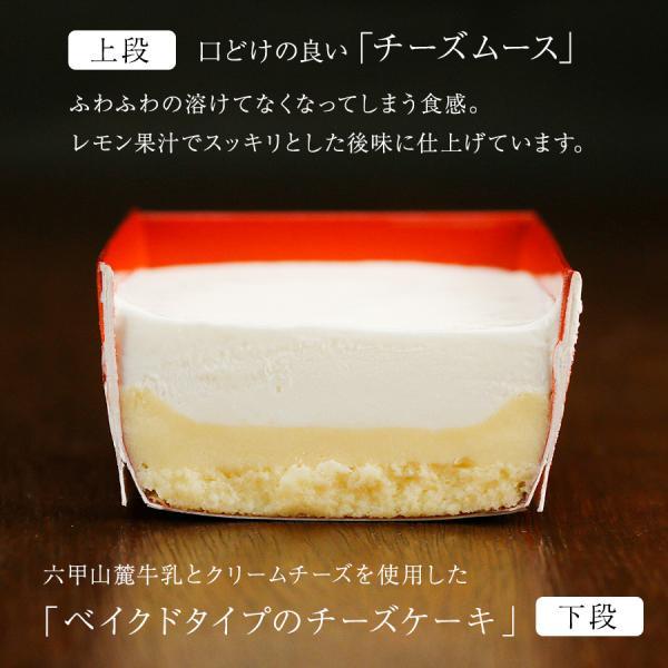 チーズケーキ 訳あり 2層仕立て 黄金のチーズケーキ 3本セット ドゥーブルフロマージュ レア ベイクド 送料無料 わけあり 冷凍 スイーツ ギフト プレゼント|organic|06