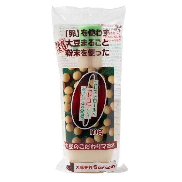 マヨネーズ 国産大豆使用 大豆こだわりマヨネ 卵不使用 送料無料 糖質OFF コレステロールゼロ|organickitchen