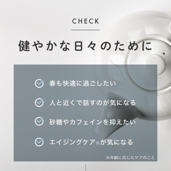 甘茶 国産 1.5g × 30包 アマチャ お茶 ティーバッグ 無農薬 送料無料|organickitchen|03