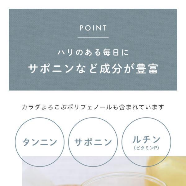 甘茶 国産 1.5g × 30包 アマチャ お茶 ティーバッグ 無農薬 送料無料|organickitchen|09