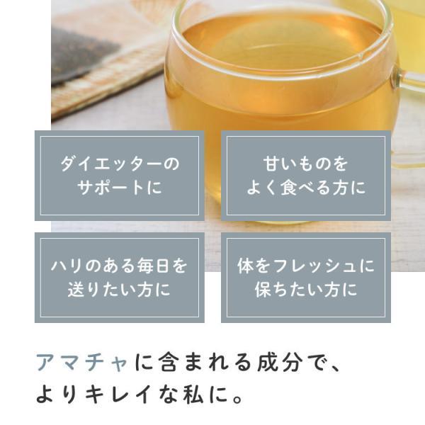 甘茶 国産 1.5g × 30包 アマチャ お茶 ティーバッグ 無農薬 送料無料|organickitchen|10