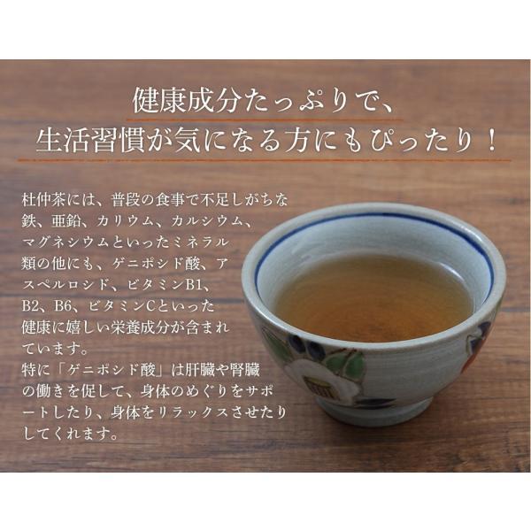 杜仲茶 ティーバッグ 3g x 80包 杜ちゅう茶 とちゅう茶 カフェインレス 国産  茶 健康茶 送料無料|organickitchen|06