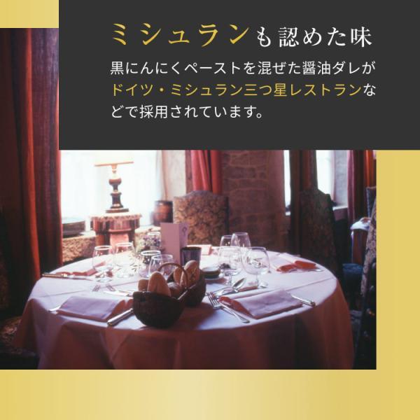 黒にんにく 国産 A品 バラ 31片 約1ヵ月分 150g 九州・四国産 父の日 送料無料|organickitchen|13