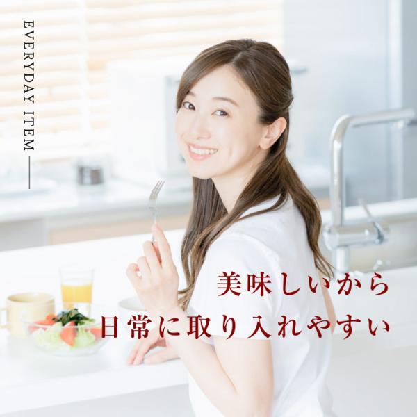黒にんにく 国産 A品 バラ 31片 約1ヵ月分 150g 九州・四国産 父の日 送料無料|organickitchen|14