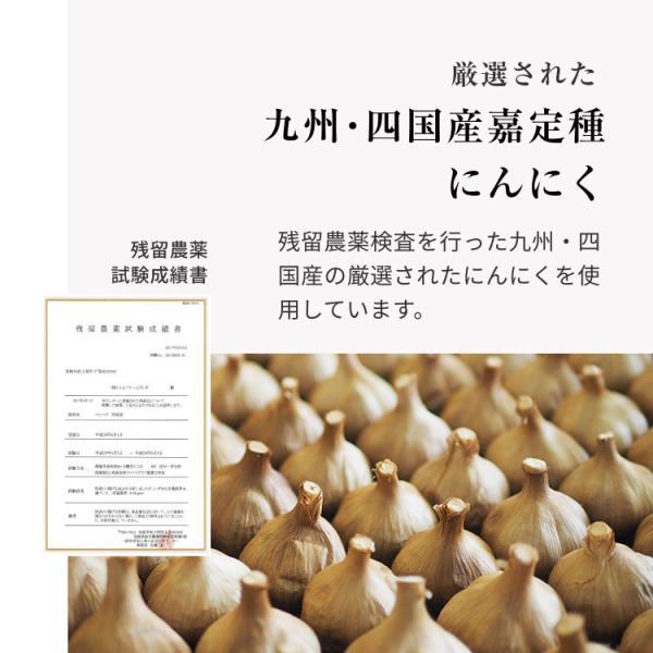 黒にんにく 国産 A品 バラ 31片 約1ヵ月分 150g 九州・四国産 父の日 送料無料|organickitchen|18