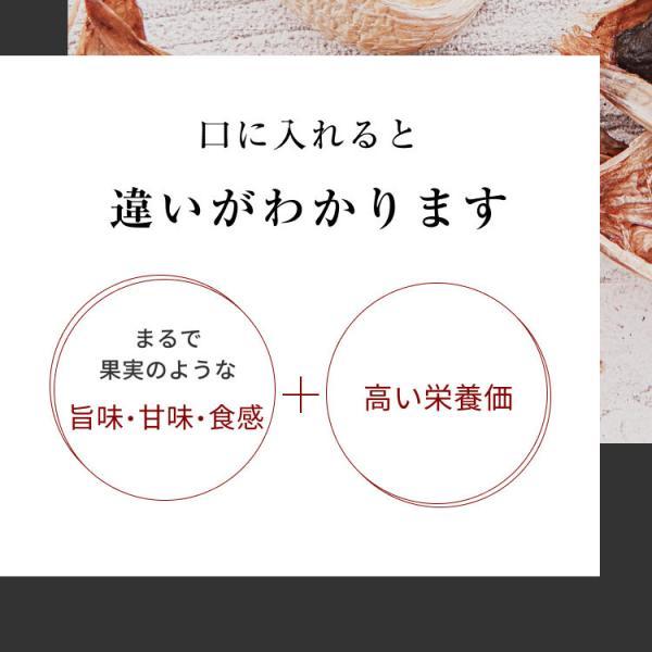 黒にんにく 国産 A品 バラ 31片 約1ヵ月分 150g 九州・四国産 父の日 送料無料|organickitchen|06