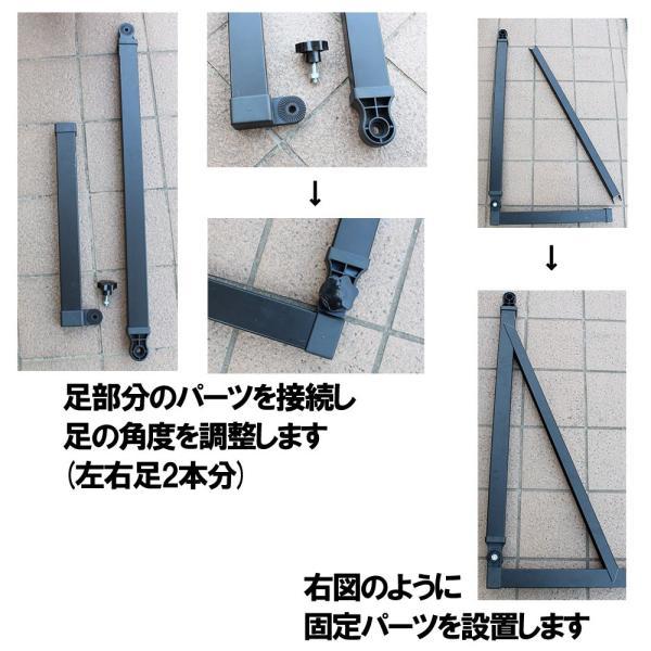 角度調節可 Gokuspeディスプレイ アルミ ロッドスタンド 10本掛け ブラック (120083)