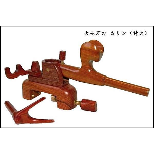 ダイシンヘラブナ 大砲万力 カリン(特大)(20025)