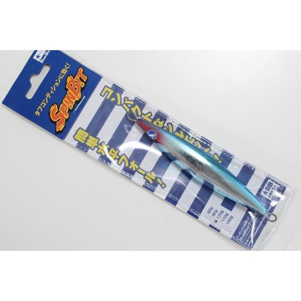 【Cpost】ブルーブルー SpinBit(スピンビット) 90g #01 ブルーブルー