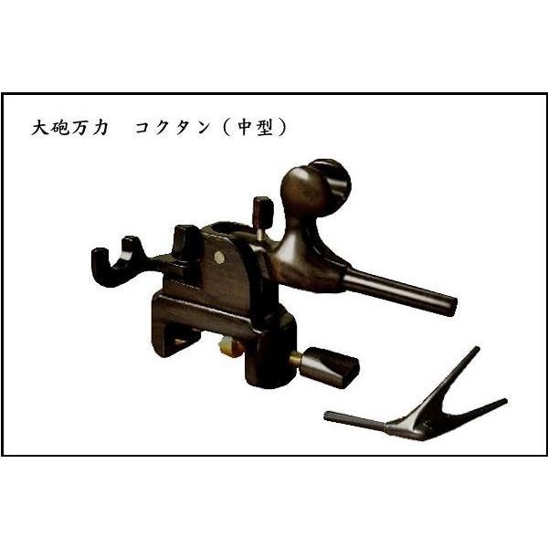 へらぶな竿掛け/万力セット 千尋 誉(せんじん ほまれ)短竿用 竿掛け2本物 口巻 + 中型万力セット (daishin-730438tyuuset)
