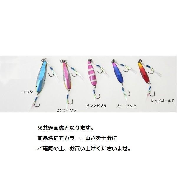 【Cpost】ギアラボ フリップ 60g ピンクゼブラ(gear-621938)