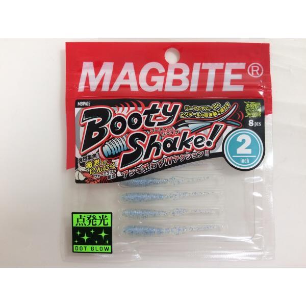 【Cpost】ハリミツ マグバイト ブーティーシェイク 2インチ 13 シラスグローラメ(hari-305778)