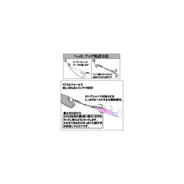 【Cpost】ハヤブサ 無双真鯛 貫撃遊動テンヤ 12号 #11ステルスブラック SE105(haya-897156)