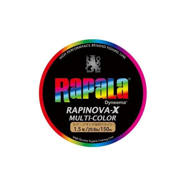 【Cpost】ラパラ ラピノヴァ・エックス マルチカラー 150m 1.0号 10mX5色 (rap-680876)