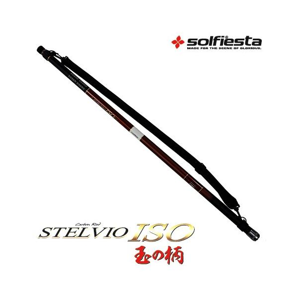 ステルヴィオ磯玉の柄 600(solf-027077)