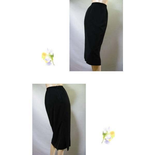 fb20829970e90 ... ブラックフォーマル 単品スカート ロングタイト 日本製 礼服 喪服 オールシーズン合い物 ミセス シニア ...