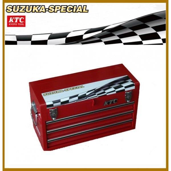 KTC 工具箱/3段3引出しチェスト SKX0213-SUZUKA SPECIAL|oriental-kouki-1