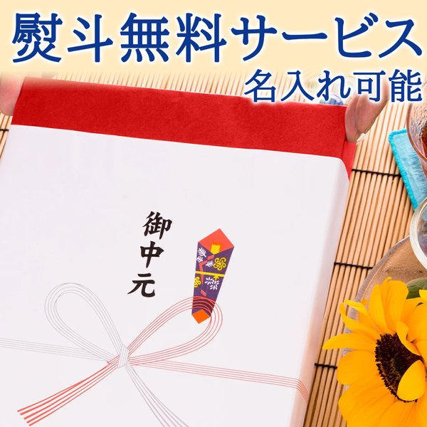 ワインギフト スパークリング フランス ローヌ クレレット・ド・ディー やや甘口 750ml ミュスカ 低アルコール 贈り物 プレゼント お祝い|origin-gourmet|02