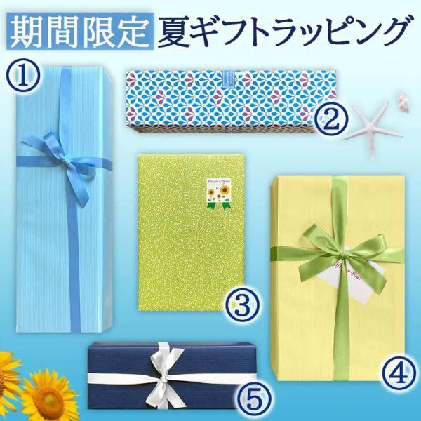 ワインギフト スパークリング フランス ローヌ クレレット・ド・ディー やや甘口 750ml ミュスカ 低アルコール 贈り物 プレゼント お祝い|origin-gourmet|03