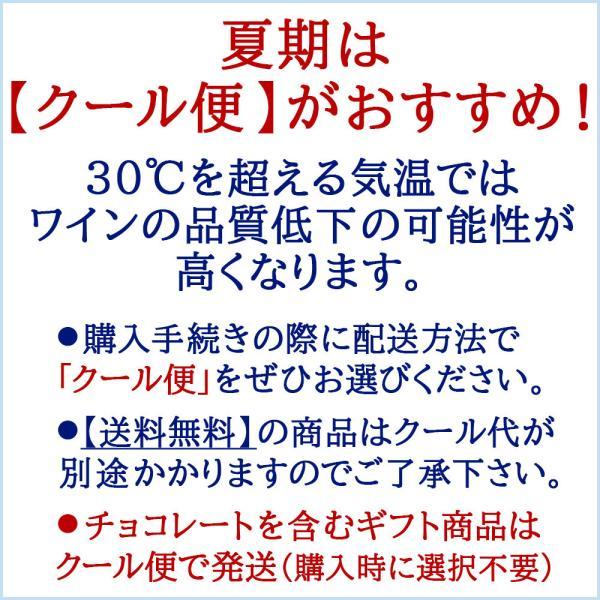 ワインギフト スパークリング フランス ローヌ クレレット・ド・ディー やや甘口 750ml ミュスカ 低アルコール 贈り物 プレゼント お祝い|origin-gourmet|04