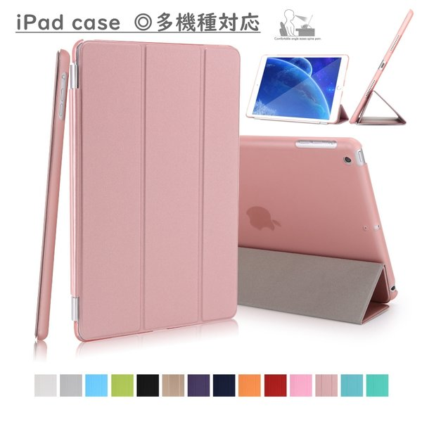 iPad2 iPad3 iPad4 iPad2017 mini1 mini2 mini3 mini4 pro9.7 air air2 おしゃれ かわいい 人気 手帳型 ケース  カバー 三折 レザー 軽量 薄型 全面保護|origin-shop