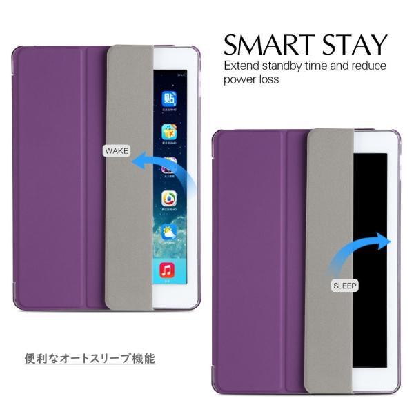 iPad2 iPad3 iPad4 iPad2017 mini1 mini2 mini3 mini4 pro9.7 air air2 おしゃれ かわいい 人気 手帳型 ケース  カバー 三折 レザー 軽量 薄型 全面保護|origin-shop|02