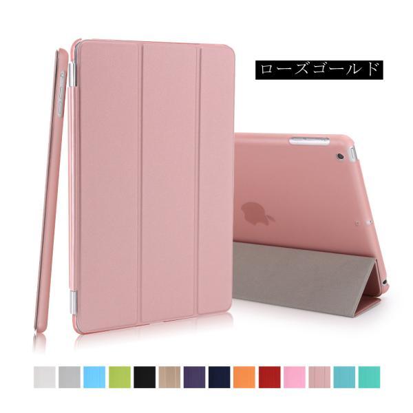 iPad2 iPad3 iPad4 iPad2017 mini1 mini2 mini3 mini4 pro9.7 air air2 おしゃれ かわいい 人気 手帳型 ケース  カバー 三折 レザー 軽量 薄型 全面保護|origin-shop|11