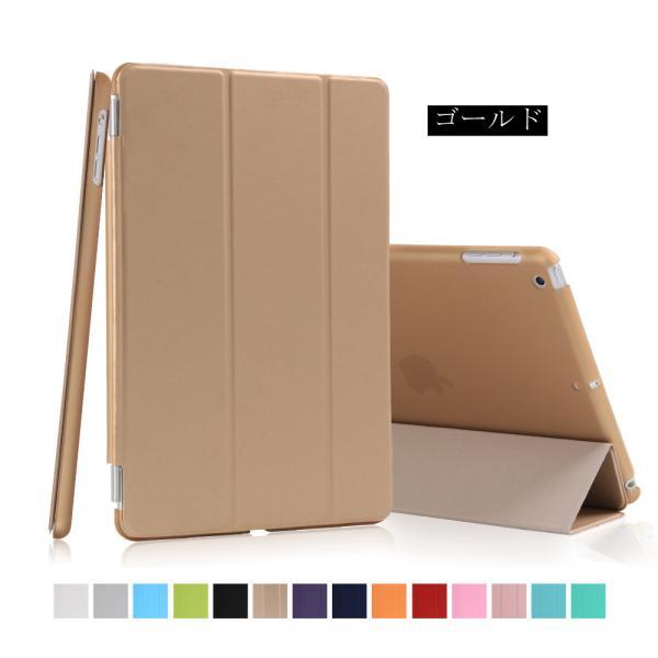 iPad2 iPad3 iPad4 iPad2017 mini1 mini2 mini3 mini4 pro9.7 air air2 おしゃれ かわいい 人気 手帳型 ケース  カバー 三折 レザー 軽量 薄型 全面保護|origin-shop|12