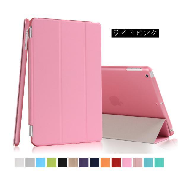 アイパッド おしゃれ iPad2/3/4/5/6 iPad2017 2018 mini1/2/3/4 pro9.7 air air2 エア2 ミニ 人気 手帳型 ケース  カバー  表裏分離 レザー 軽量 薄型|origin-shop|15