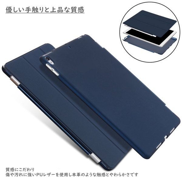 iPad2 iPad3 iPad4 iPad2017 mini1 mini2 mini3 mini4 pro9.7 air air2 おしゃれ かわいい 人気 手帳型 ケース  カバー 三折 レザー 軽量 薄型 全面保護|origin-shop|04