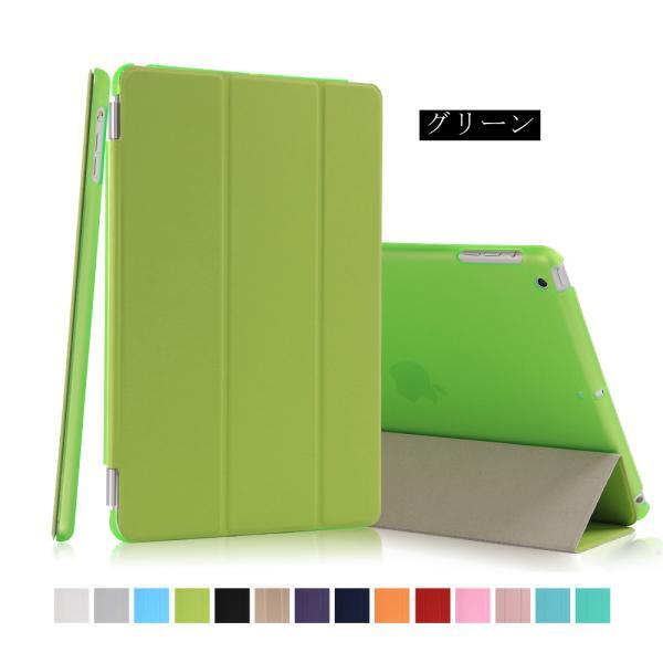 iPad2 iPad3 iPad4 iPad2017 mini1 mini2 mini3 mini4 pro9.7 air air2 おしゃれ かわいい 人気 手帳型 ケース  カバー 三折 レザー 軽量 薄型 全面保護|origin-shop|07