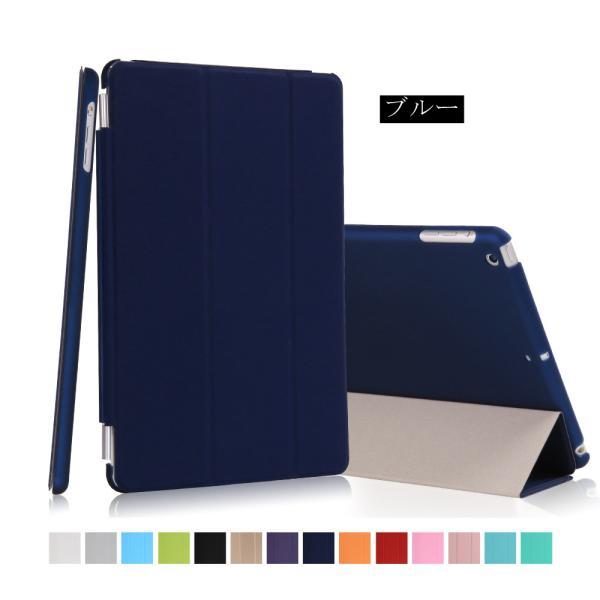 iPad2 iPad3 iPad4 iPad2017 mini1 mini2 mini3 mini4 pro9.7 air air2 おしゃれ かわいい 人気 手帳型 ケース  カバー 三折 レザー 軽量 薄型 全面保護|origin-shop|08