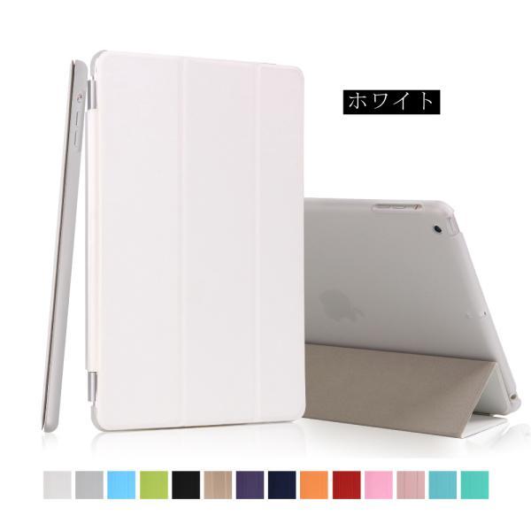 iPad2 iPad3 iPad4 iPad2017 mini1 mini2 mini3 mini4 pro9.7 air air2 おしゃれ かわいい 人気 手帳型 ケース  カバー 三折 レザー 軽量 薄型 全面保護|origin-shop|09