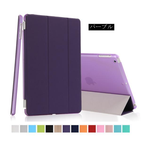 iPad2 iPad3 iPad4 iPad2017 mini1 mini2 mini3 mini4 pro9.7 air air2 おしゃれ かわいい 人気 手帳型 ケース  カバー 三折 レザー 軽量 薄型 全面保護|origin-shop|10