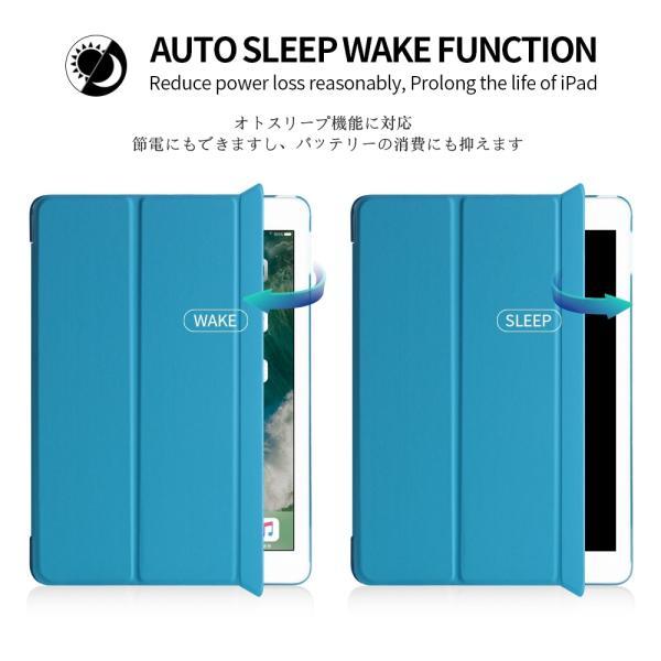 ランキング受賞 おしゃれ アイパッド カバー iPad2/3/4 mini1/2/3/4 2017 2018 Air Air2 エア2 ミニ 手帳型 ケース レザー 軽量 薄型|origin-shop|02